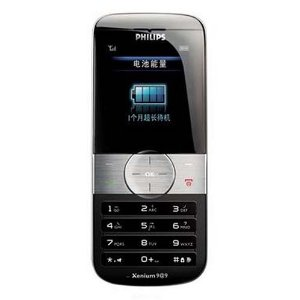 sell used Philips Xenium 9@9u