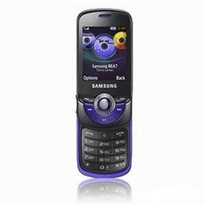 sell used Samsung M2510