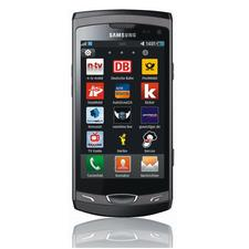 sell used Samsung Wave II S8530