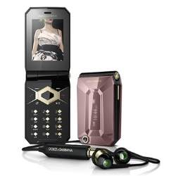 sell used Sony-Ericsson Jalou F100