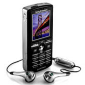 sell used Sony-Ericsson K750i