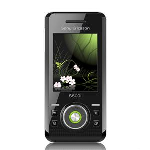 sell used Sony-Ericsson S500i
