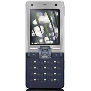 sell used Sony-Ericsson T650