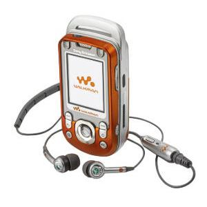 sell used Sony-Ericsson W600i