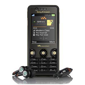 sell used Sony-Ericsson W660