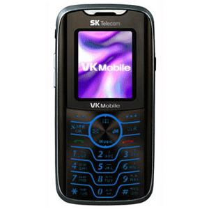 sell used VK Mobile X100