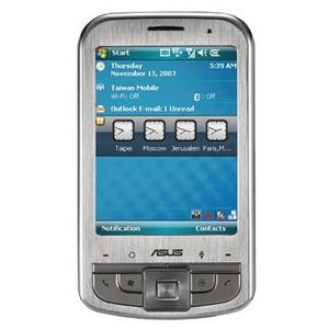 sell used Asus P550