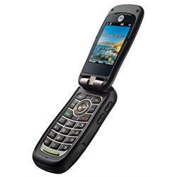 sell used Motorola W845 Quantico