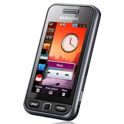 sell used Samsung GT-S5230 Star WiFi